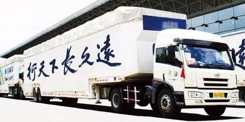 長久物流擬與現代汽車旗下公司共同出資成立海運公司