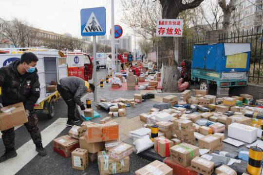 [新聞]北京優化快遞配送:利用無接觸設施可進小區
